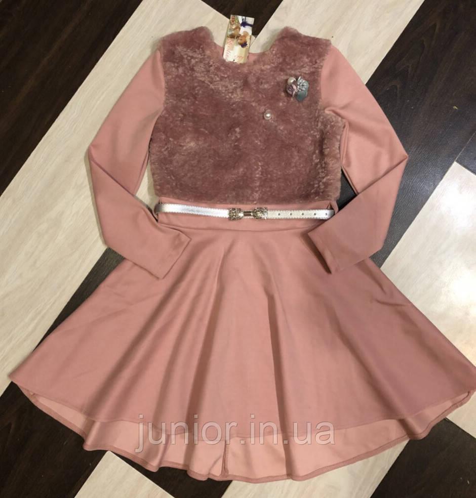 Элегантное нарядное платье для девочки  140р
