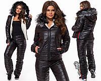 Тёплый зимний лыжный костюм. Чёрный, 2 цвета. Р-ры: 42, 44, 46.