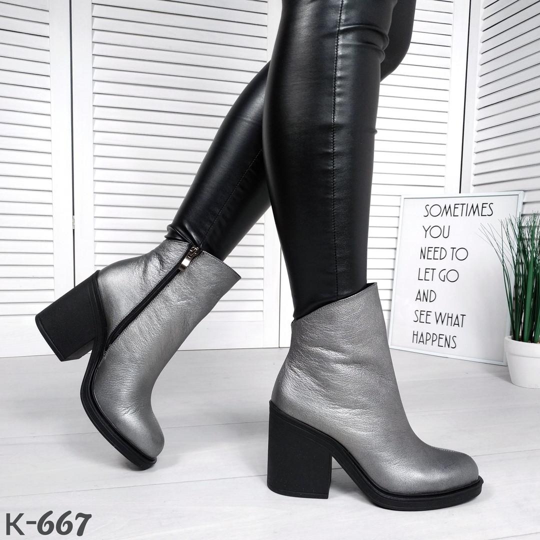 Ботинки -Eva- материал: натуральная замша