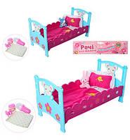 Кроватка для пупса с постелью и аксессуарами