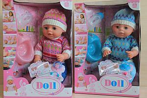 Кукла пупс Baby born мальчик с аксессуарами в коробке 26,5-38,5-15,5см
