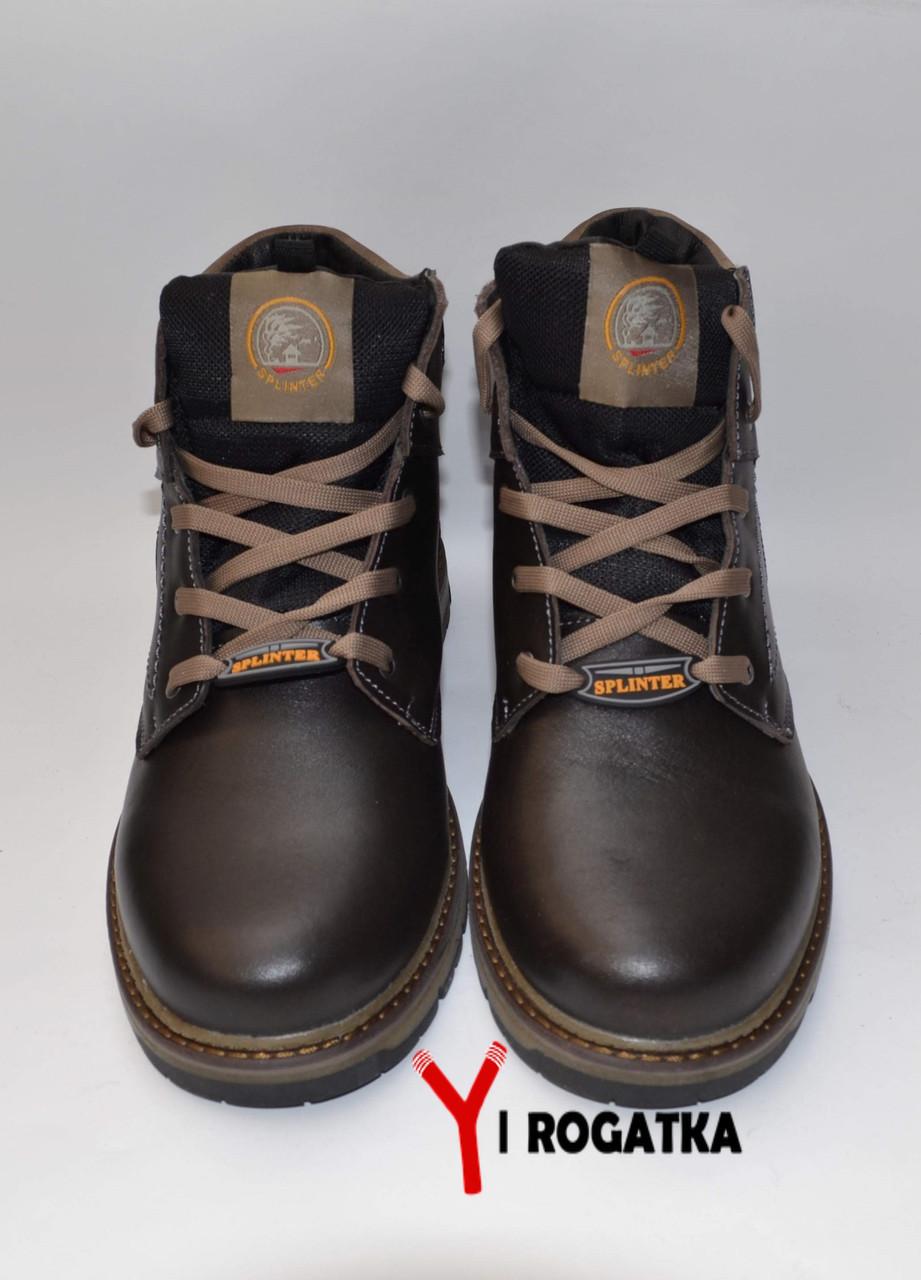 Мужские зимние кожаные ботинки Splinter, цвет коричневый, прошитые, светло-коричневая подошва
