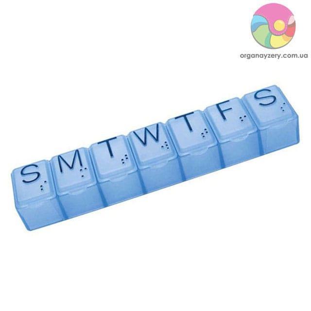 Органайзер для таблеток на 7 дней