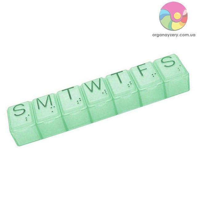 Органайзер для таблеток на 7 днів