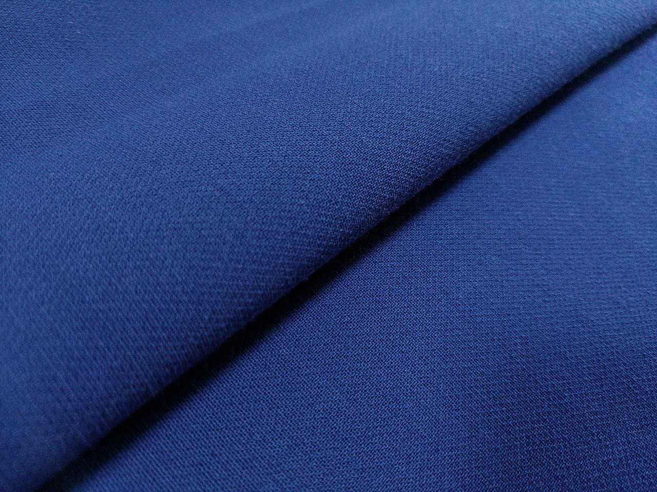 Костюмка Сенатор, синий