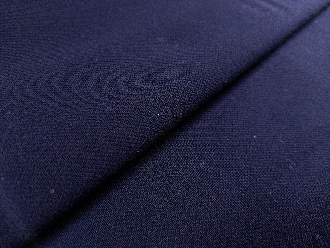 Костюмка Сенатор, темно-синий