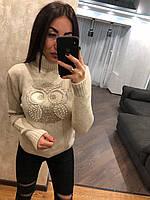 Красивий жіночий в'язаний светр з совою,білий.Виробництво Туреччина., фото 1