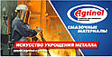 Агринол масло компрессорное К-12 ГОСТ /олива компресорна/ купить (200 л), фото 4