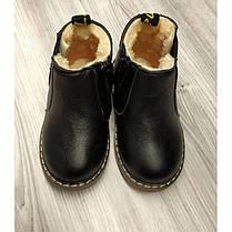 Ботинки  детские зимние с мехом из PU кожи  на мальчика, фото 3