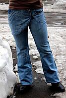 Купить дешево джинсы
