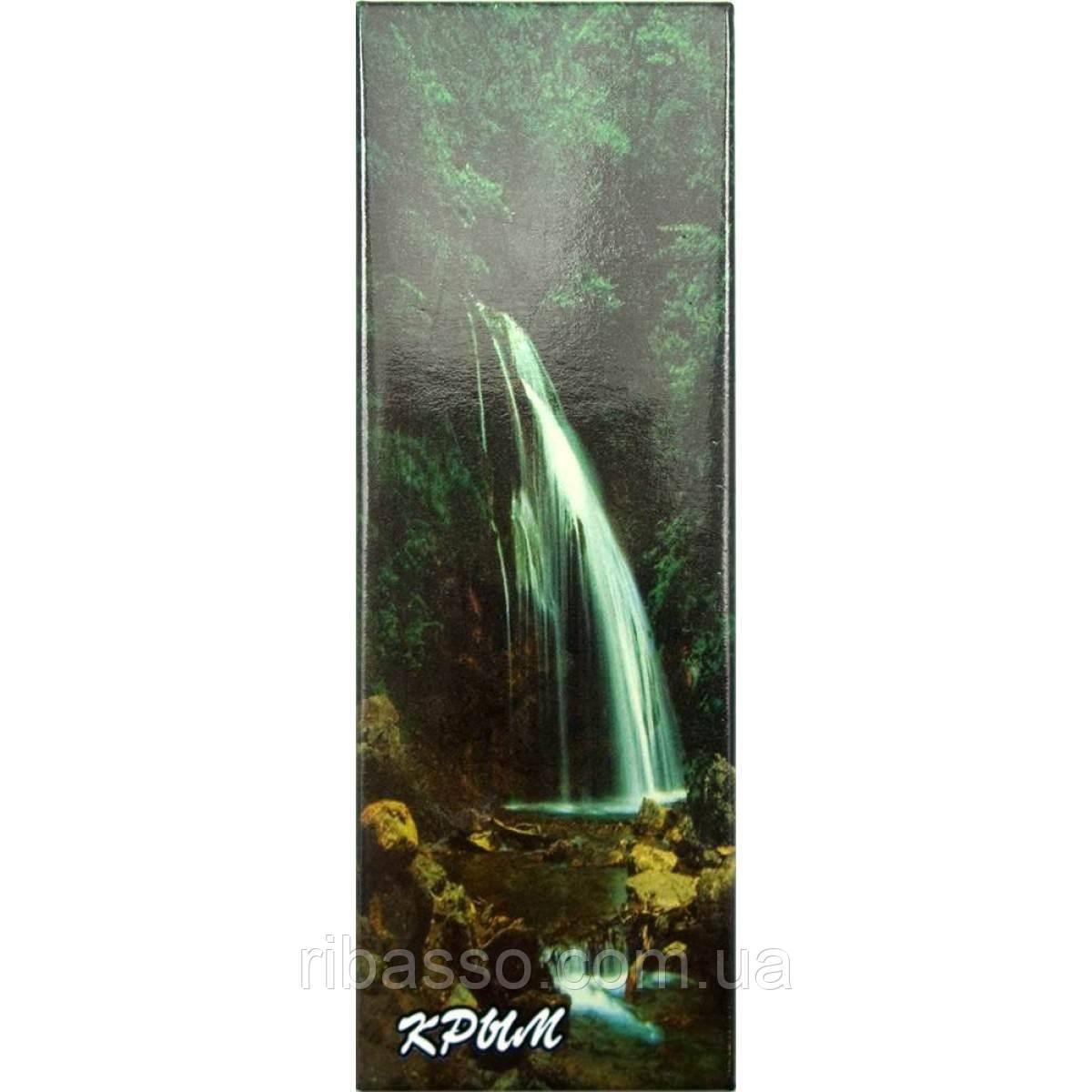 """Магнит """"Водопад Джур-Джур"""" 11,5х4 см. 24798"""