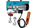 Тельфер электрический KRAISSMANN SH 150/300, фото 3