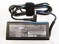 Блок питания Sony 45W VGP-AC10V8 10.5V, 4.3A, разъем 4.8/1.7 [3-pin] ОРИГИНАЛЬНЫЙ