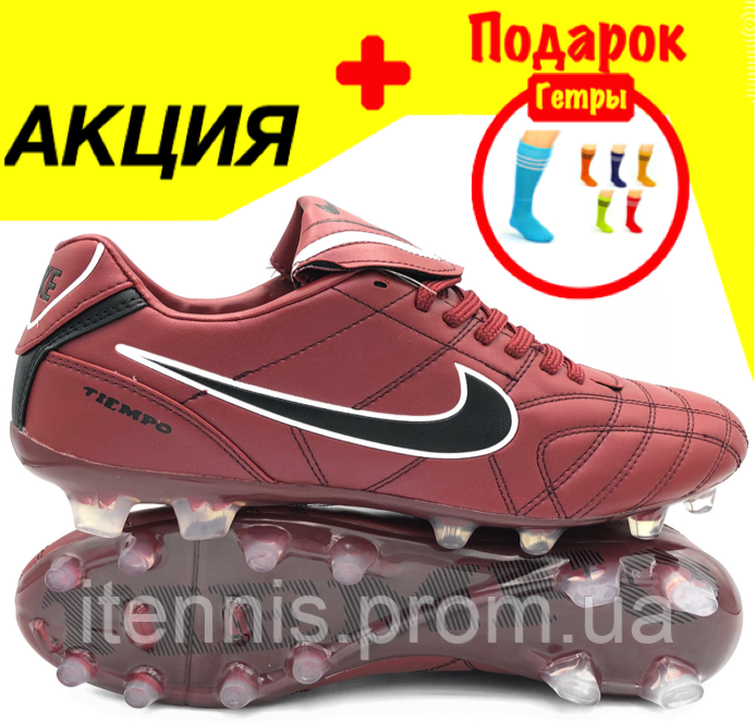 Футбольные бутсы Nike TIEMPO (р.40-44) NEW U-007T-6