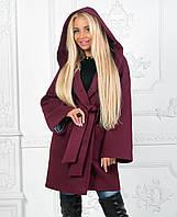 Демисезонное пальто с капюшоном. Бордовое, 3 цвета.