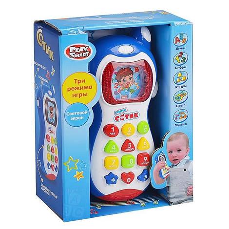 Умный телефон Сотик Play Smart 7459, свет, звук