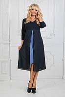 Нарядное платье с шифоном. Тёмно-синее, 3 цвета. Р-ры: 50, 52, 54.