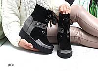 """Ботинки-сникерсы зимние черные с металлик  """"QueenZ"""""""