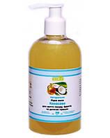 Жидкое мыло кокосовое для мытья посуды, фруктов и детских игрушек TM Cocos, 350 мл