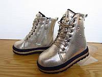 Зимние ботиночки для девочки