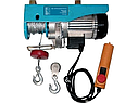 Тельфер электрический KRAISSMANN SH 250/500, фото 3