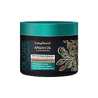 Маска для Сухих и Ослабленных волос с маслом арганы АRGAN OIL & CERAMIDES Compliment 300 мл.