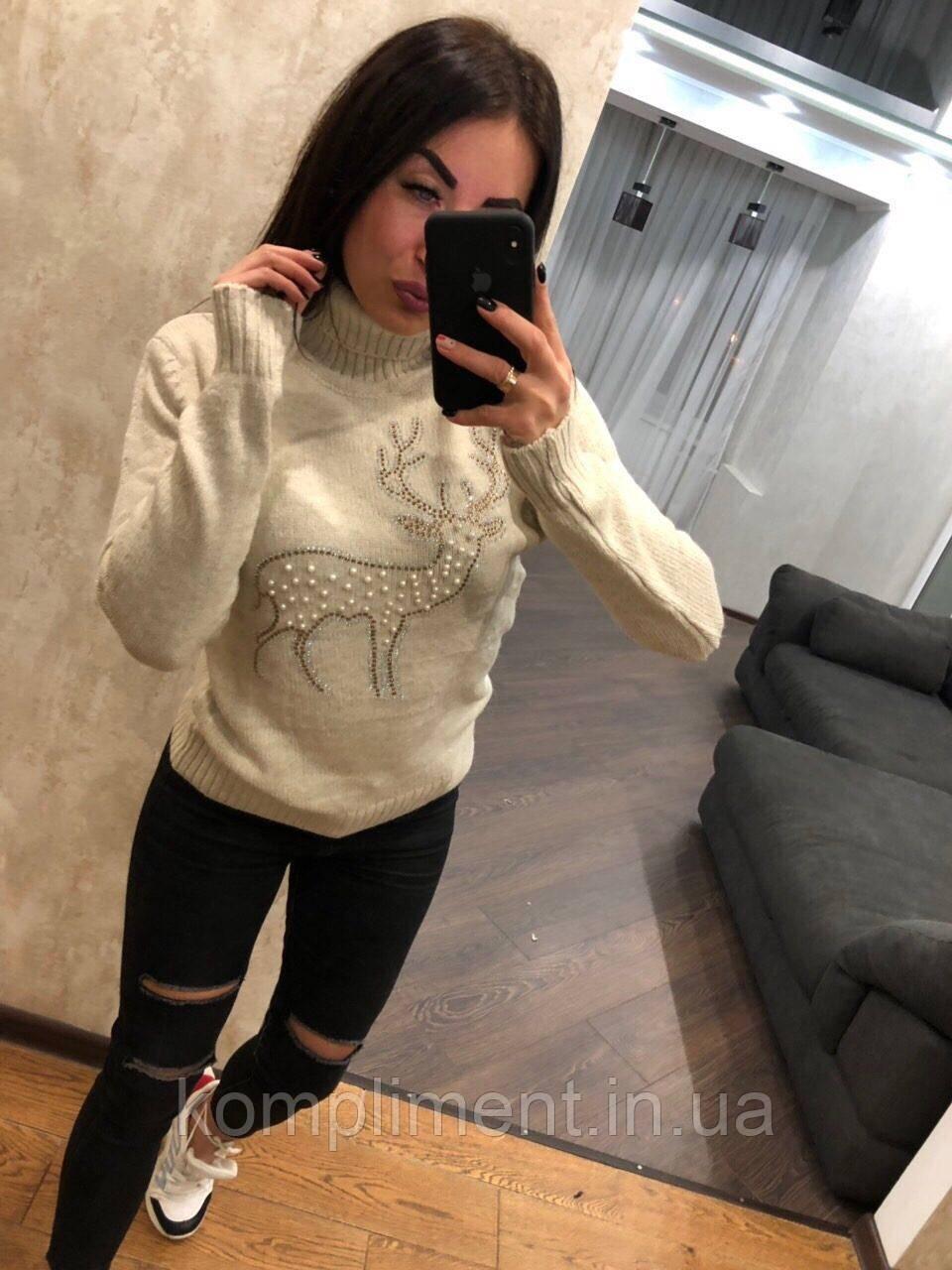 Красивий жіночий в'язаний светр з оленем,білий.Виробництво Туреччина.