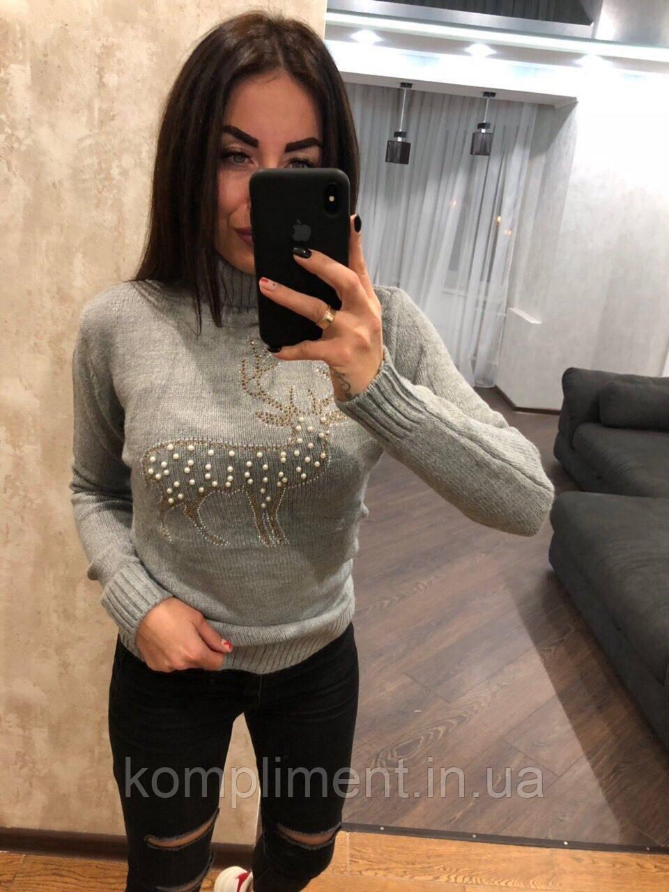 Красивий жіночий в'язаний светр з оленем,сірий.Виробництво Туреччина.