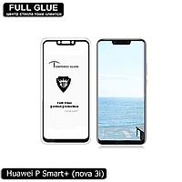 Защитное стекло Full Glue Huawei P Smart Plus (nova 3i) (Black) - 2.5D Полная поклейка, фото 1