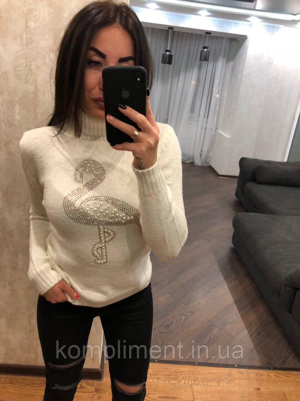 Красивий жіночий в'язаний светр з фламінго,білий.Виробництво Туреччина.