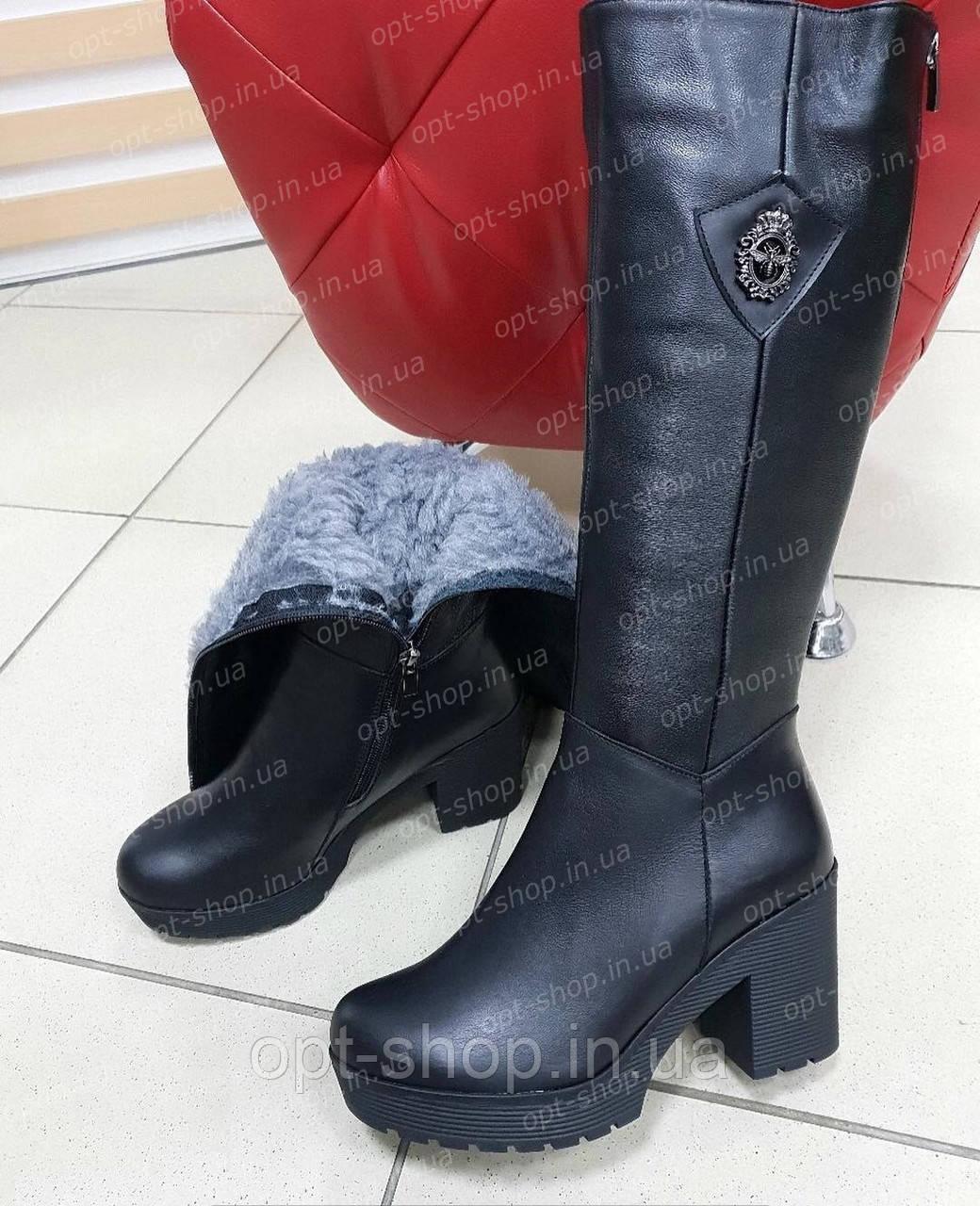 Женские зимние высокие черные сапоги натуральная кожа на полную широкую ногу на толстом устойчивом каблуке