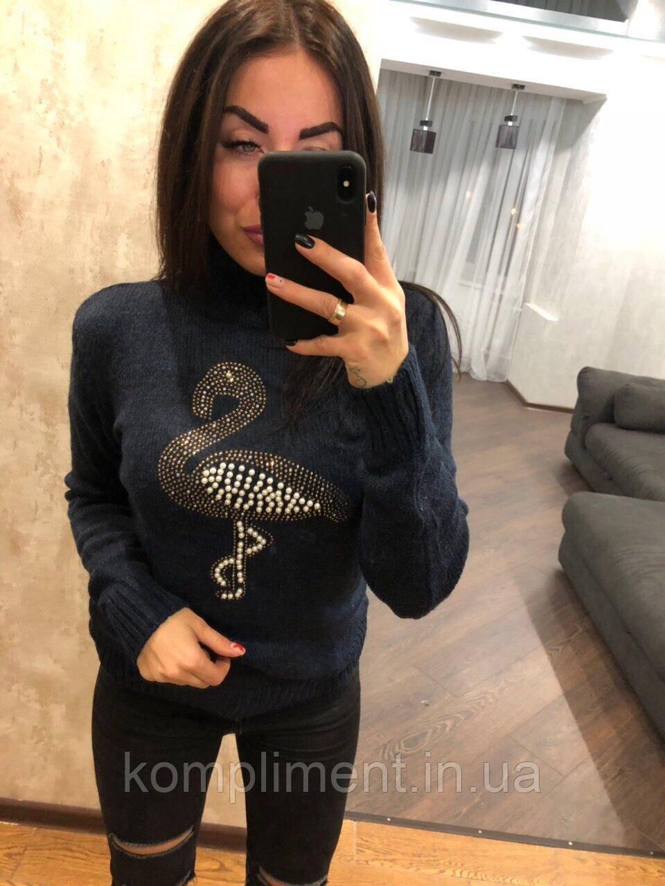 Красивий жіночий в'язаний светр з фламінго,синій.Виробництво Туреччина.