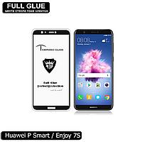 Защитное стекло Full Glue Huawei P Smart (Enjoy 7S) (Black) - 2.5D Полная поклейка, фото 1