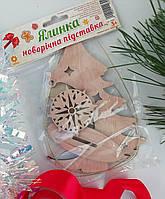 деревянная раскраска новогодние украшения елка 3д 100030 зірка украина