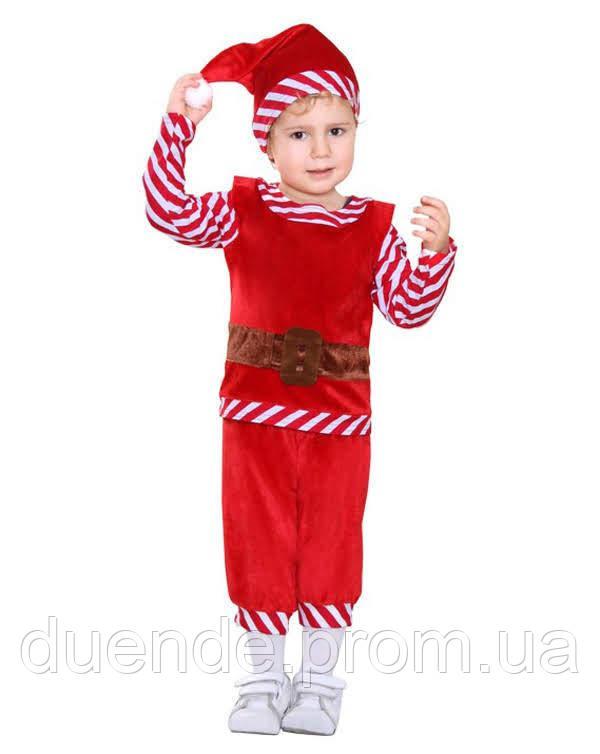 Карнавальный костюм Гном для мальчиков / Pr - 2105
