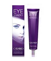 Краска для бровей C:EHKO Eye Shades (графит)
