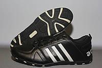 Кросівки чоловічі adidas zigtech (репліка)
