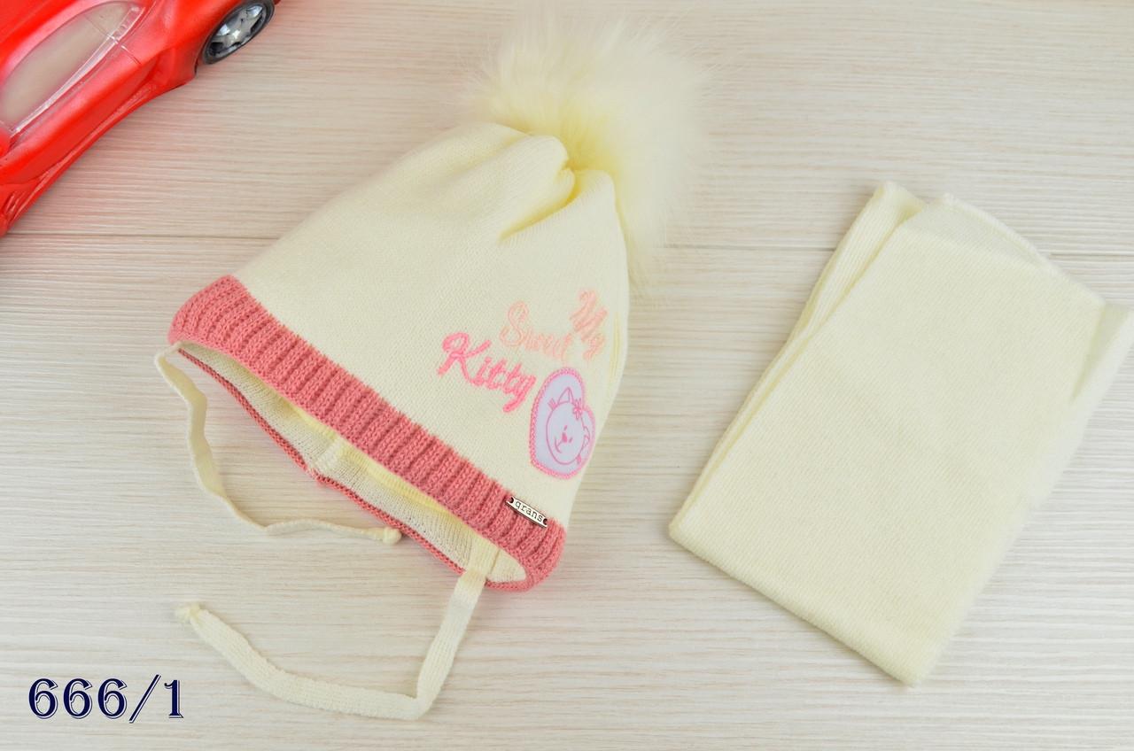 Шапка детская на девочку  с шарфом в комплекте на флисе зима 6-12 мес.