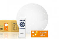 LED светильник функциональный круглый VIDEX VL-CLSRs-100 white