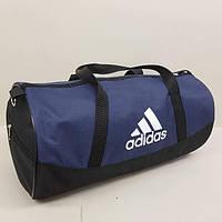 0ad6e25c Топ Сумки в категории спортивные сумки в Украине. Сравнить цены ...
