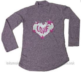Свитер для девочки с горлом love сердце паетки 9-12 лет (деми)