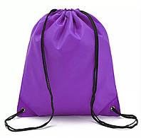 Сумка-мешок/рюкзак для спортивной формы и сменной обуви для школьников «4 Сезона» (фиолет)