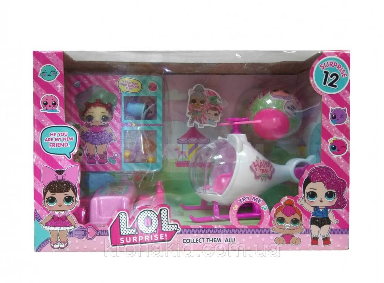 Игровой набор L.O.L.вертолет с куколками Лол  / Лол пикник / аналог