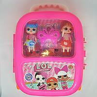 Большой чемодан 32 см. с 2 куклами Лол и аксессуарами LOL Сюрприз саквояж