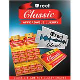 Класичні двосторонні леза «TreetClassic®» 10шт T0001, фото 2