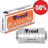 Классические двухсторонние лезвия «Treet® Platinum» 5 шт T0012, фото 2