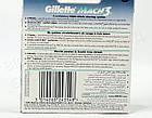 Сменные кассеты Gillette Mach3 Original (8 шт) G0026, фото 8