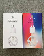 Кабель iPhone (lightning) и зарядной блочек (комплект)