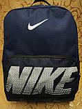 Рюкзак NIKE Хорошее качество нового стиля спортивный спорт городской стильный рюкзак только оптом, фото 2