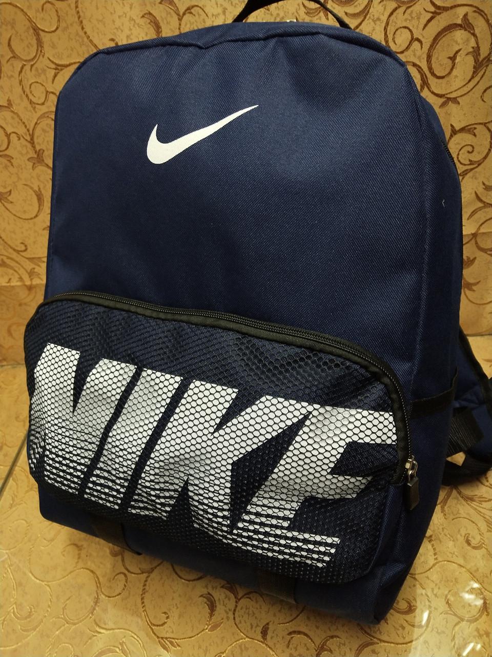 Рюкзак NIKE Хорошее качество нового стиля спортивный спорт городской стильный рюкзак только оптом